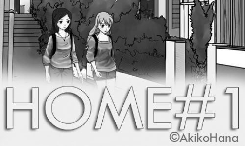 Home#1